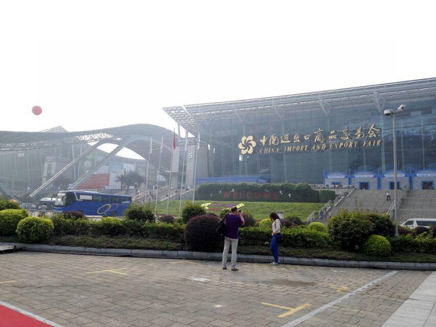 Paizhou Hall