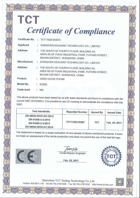 Eeguard The CE certificate of Outdoor units