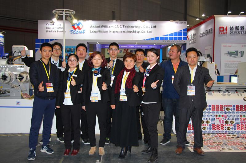 2017 APPPEXPO SHANGHAI