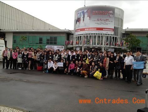 Brazil Anhemi Exhibition Center