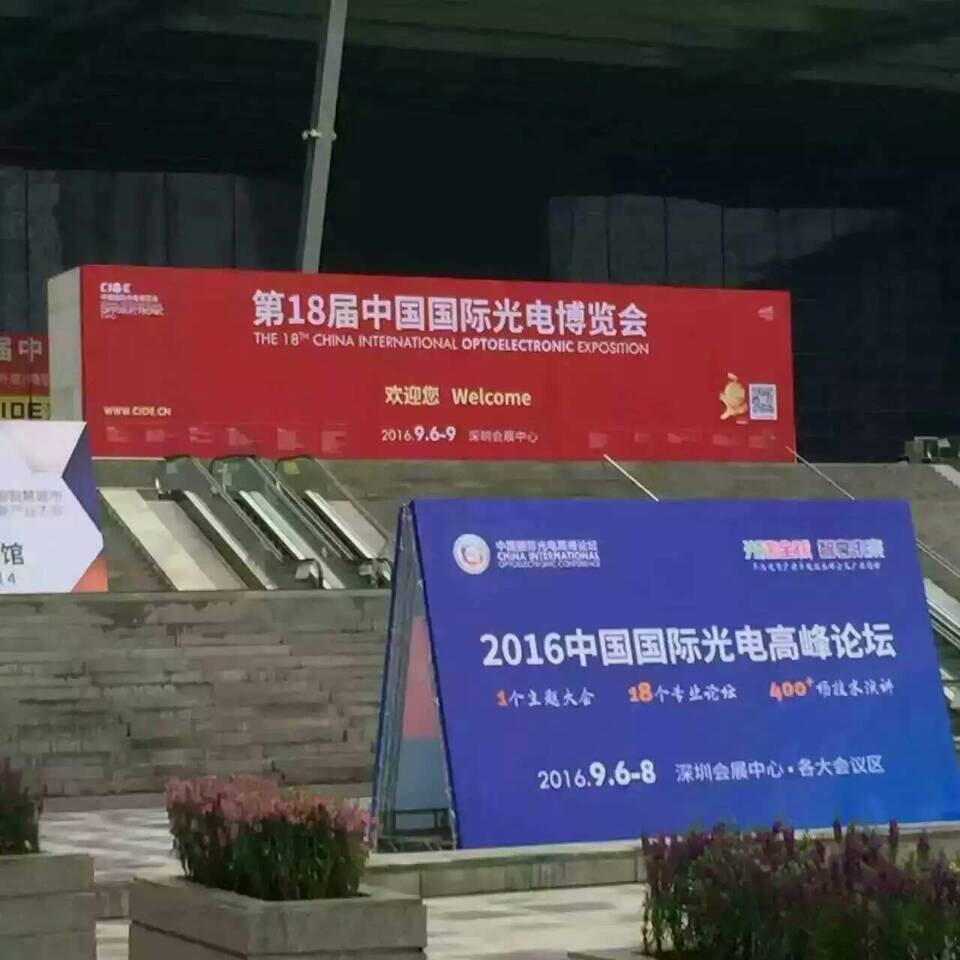 VDWALL is attending the 18th China International Optoelectronic exposition in Shenzhen
