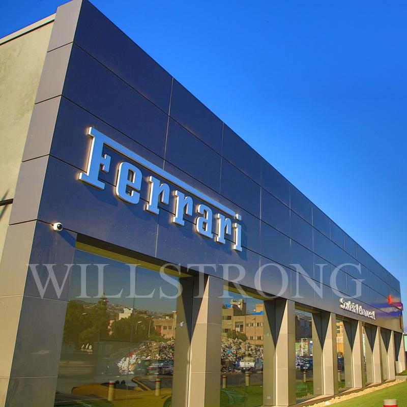 Ferrari Showroom Lebanon