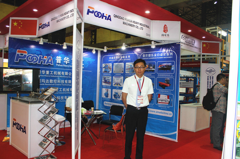 AMTEX Exhibition in Mumbai, India