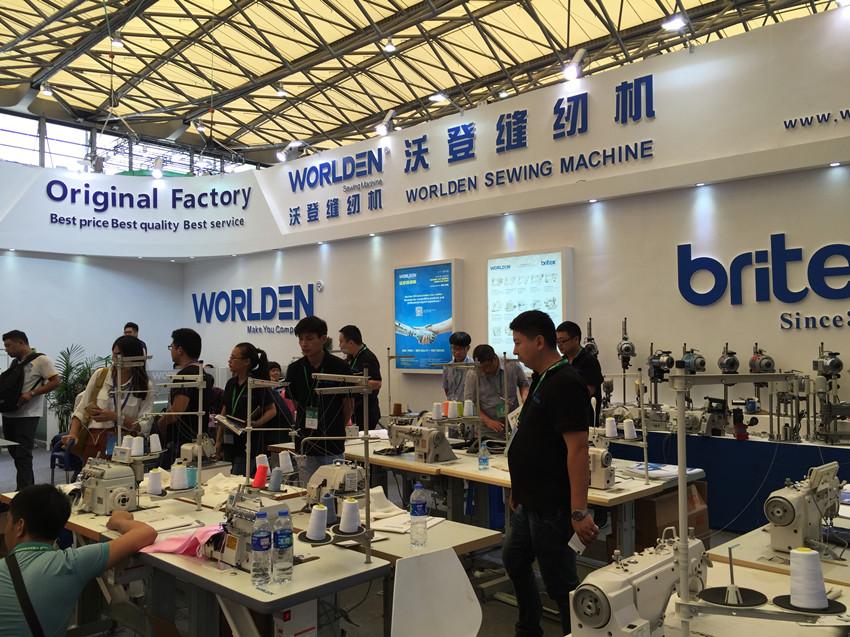 CISMA 2015 in Shanghai
