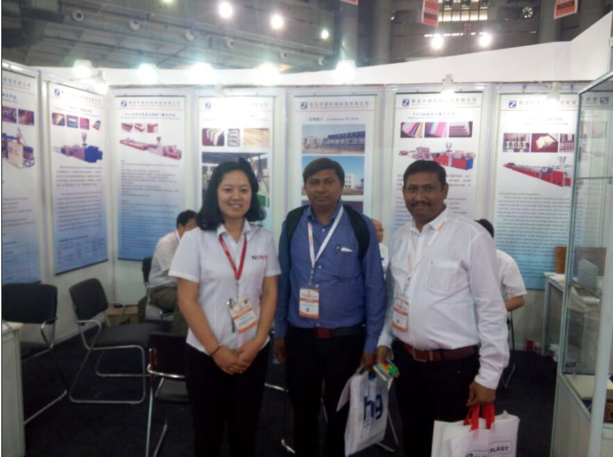 Exhibition in India 2016