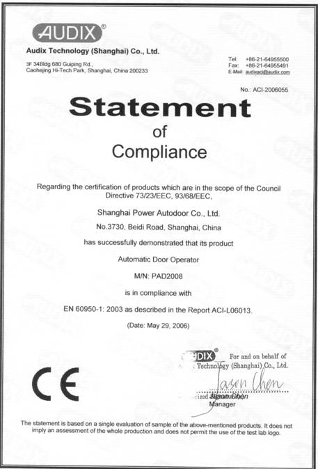Certifacation statement of compliance ce shanghai pad for Compliance statement template