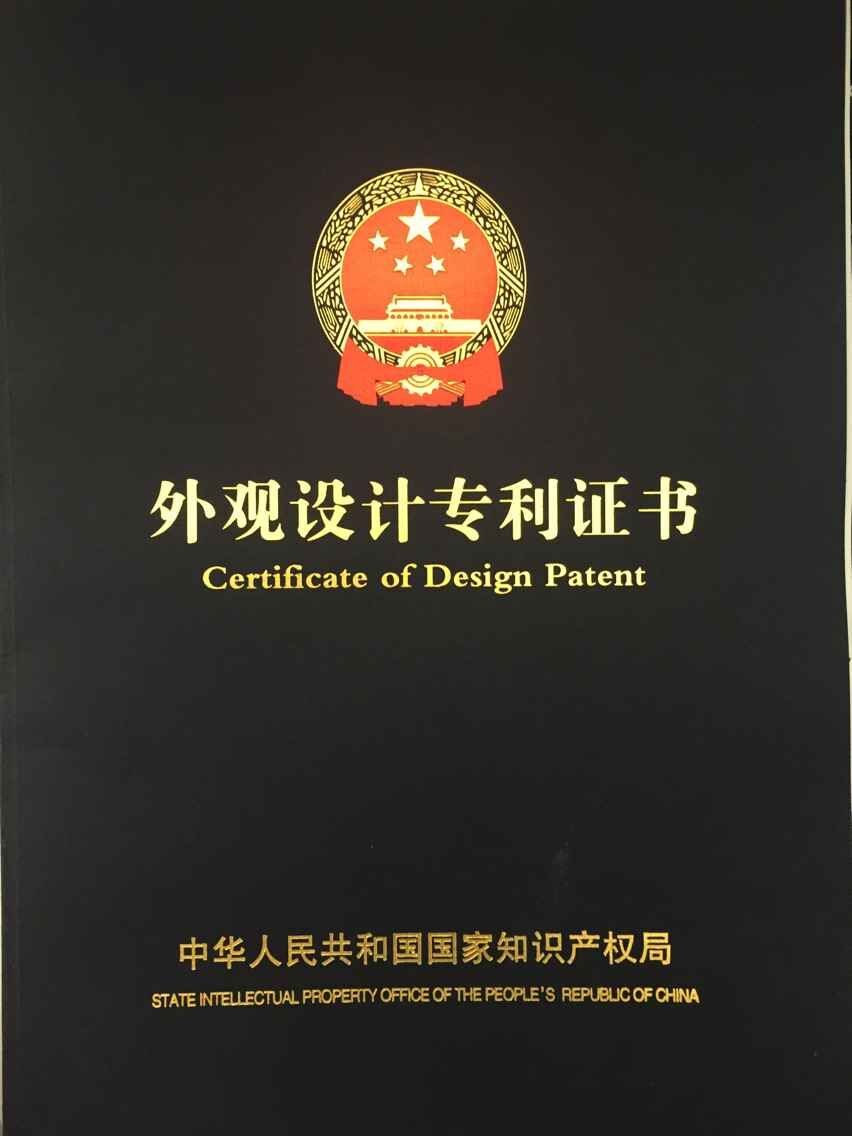 MVM hardware's Patent
