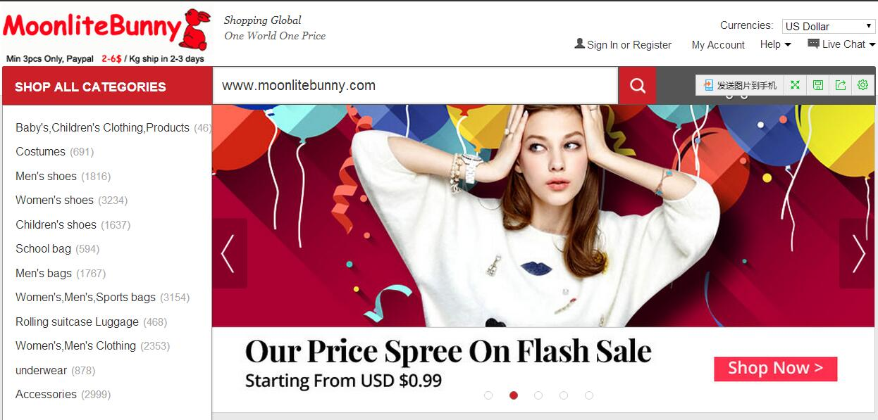 Wholesale MoonBunny Brand Men Clothes,Women Clothes,Shoes,Bags