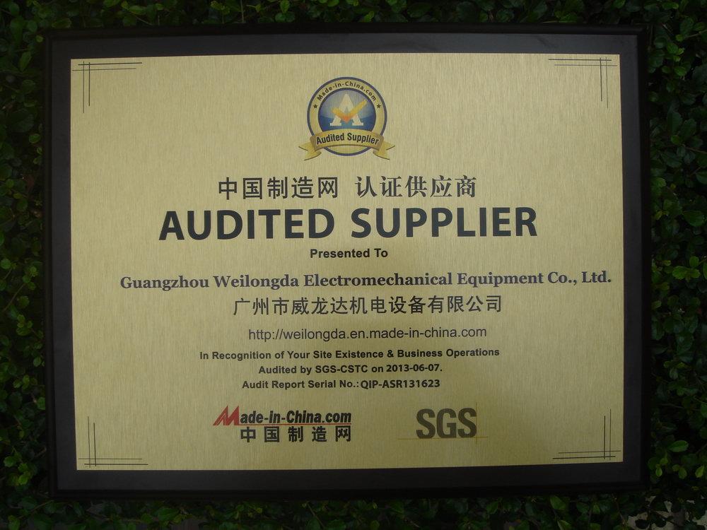 2013 Audited Supplier