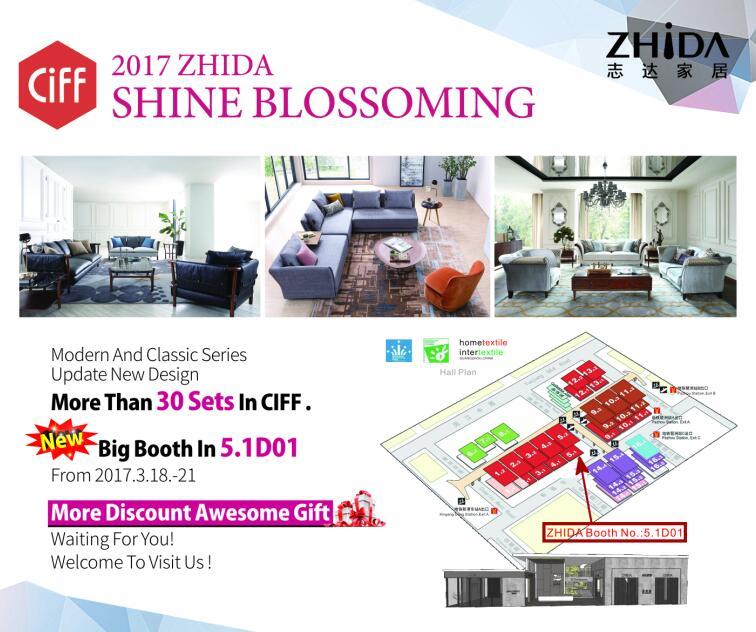 2017-3CIFF ZHIDA Booth No. : 5.1D01 ---MIASUI