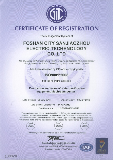 ISO 9001:2008 Certificate of production and sales of water purification equipment (diaphragm pumps)