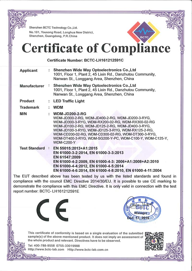 traffic light CE certificate