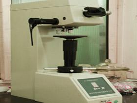 Hardnessmeter