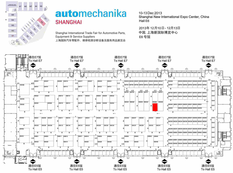 2013 Automechanika Shanghai