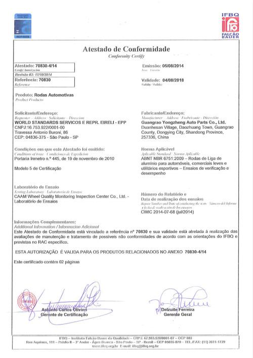 INMETRO CERTIFICATION 8.25X22.5 WHEEL STEEL RIM
