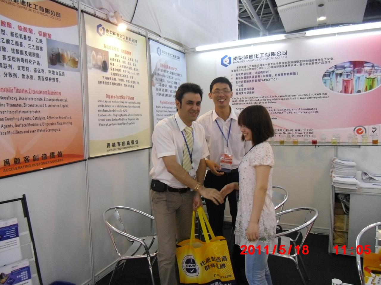 We attended Chinaplas 2011 during 17~20. 5 at Guangzhou.
