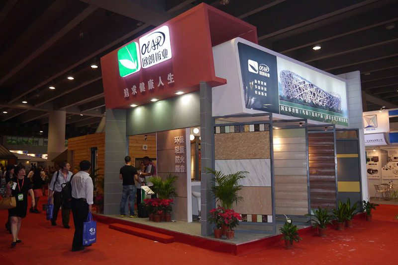 The 5th China Prefab House, Modular Building, Mobile House & Space Fair