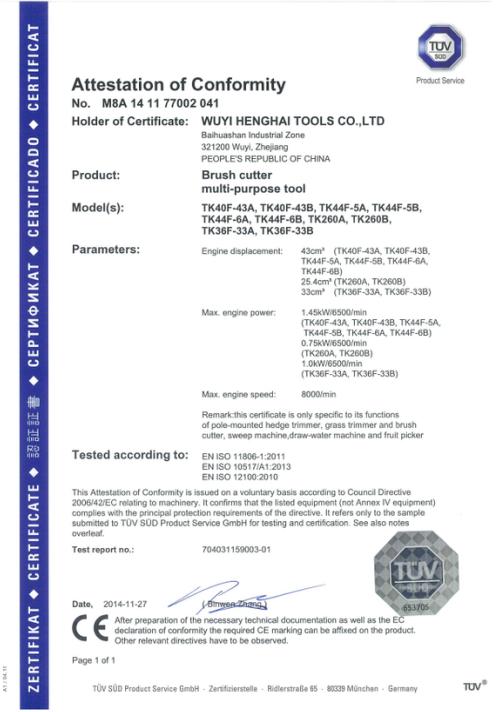 certificate for 26cc,33cc,43cc brush cutter/multi-tool