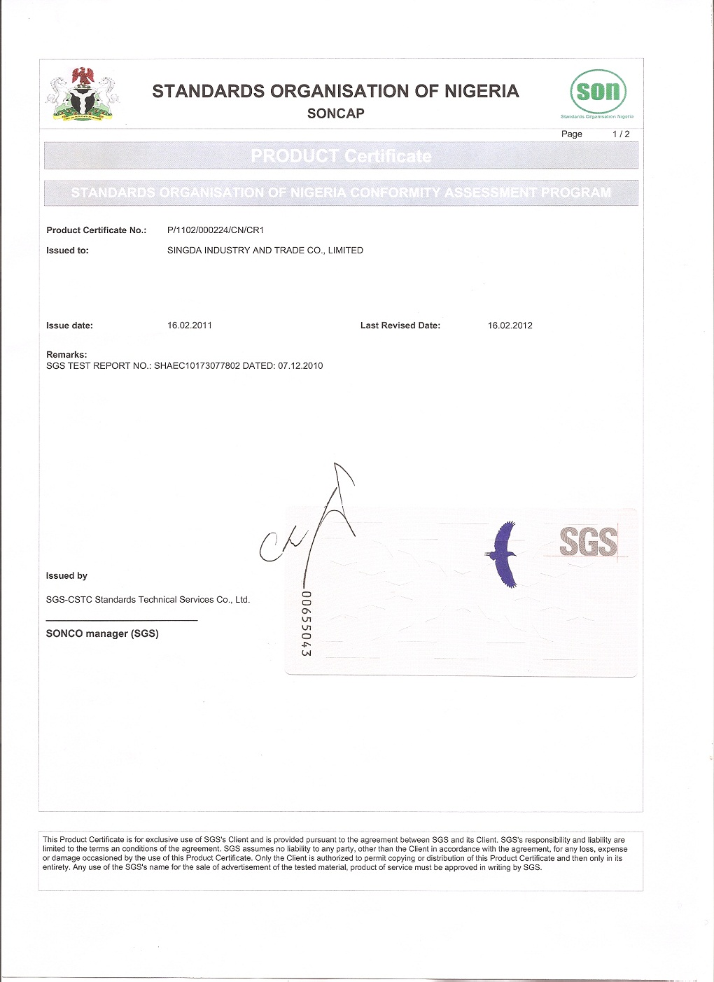 Product certificate of satellite dish (antenna)