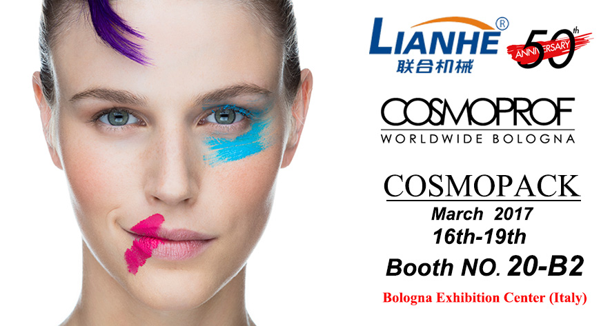 Cosmoprof Worldwide Bologna (Italian Exhibition)