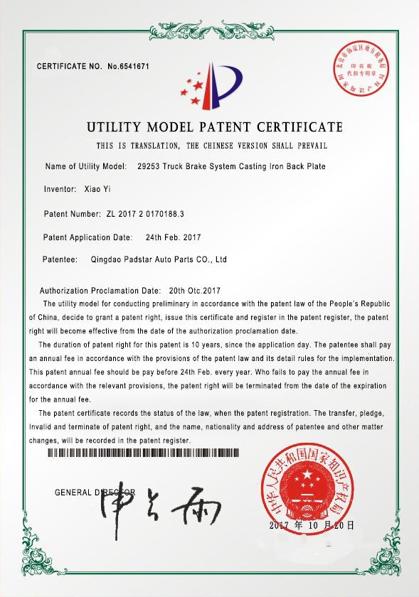cast iron back plate certification----translation version