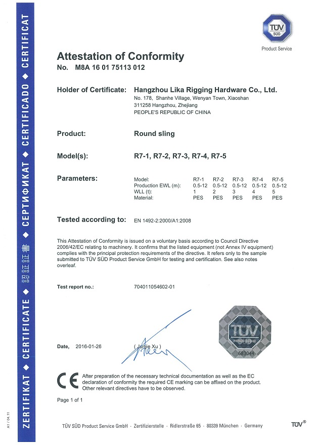 round sling CE + GS certificate