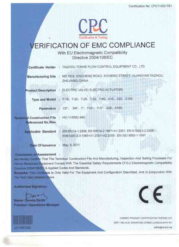 Motorized Valve Approved CE Certification
