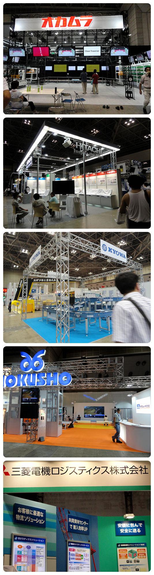 2010 Tokyo Exhibation