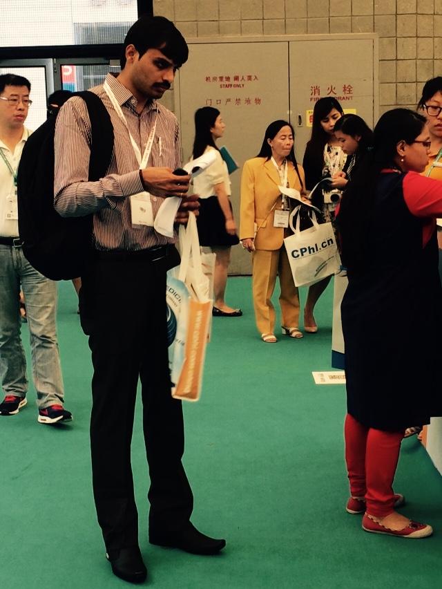 API Exhibition