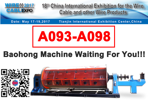 2017 18th China International Exhibition for the Wire, Cable and other Wire Products.