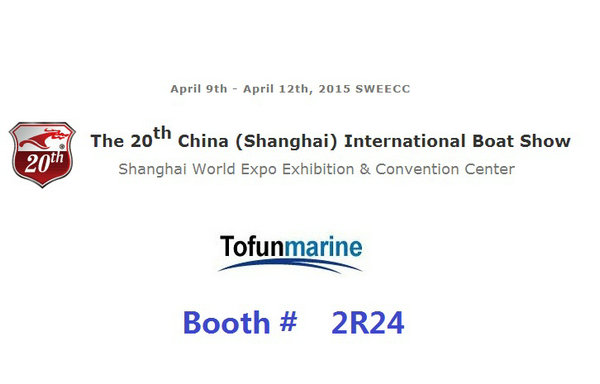 2015 Shanghai Boat Show - Booth # 2R24