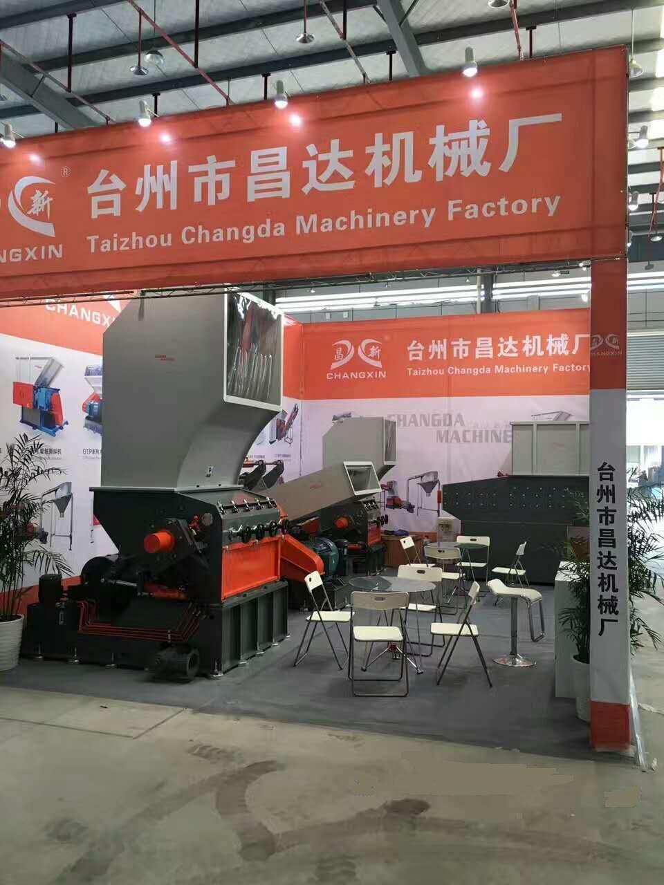 Chinaplas Exhibition