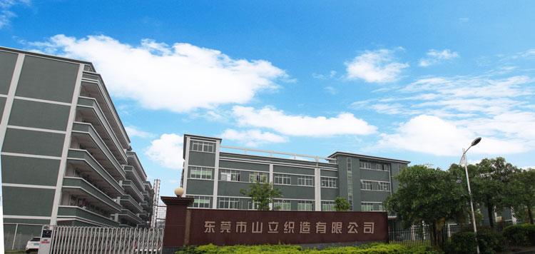 factory 2 in huizhou city
