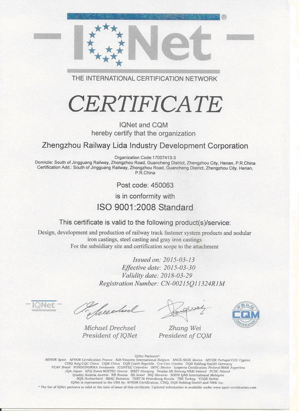 ISO 9001:2008 for Zhengzhou Railway Lida Industry Development Corporation