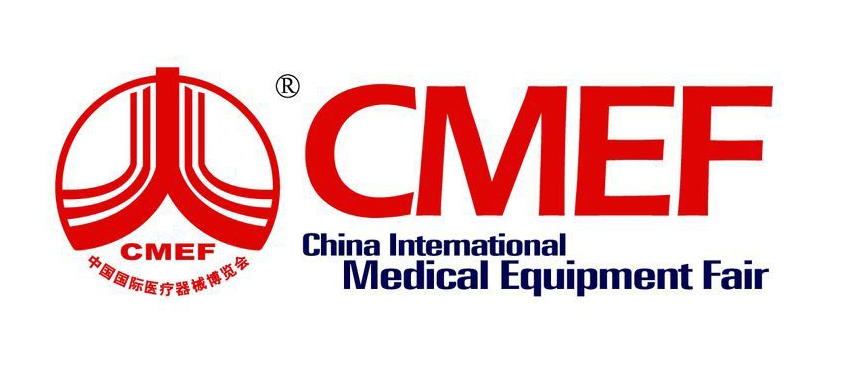 CHINA INTERNATIONAL MEDICAL EQUIPMENT FAIR-2014 IN SHENZHEN CHINA