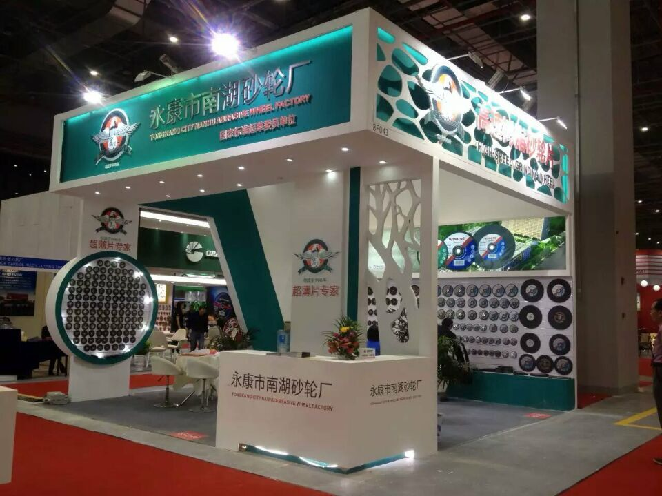 The 29rd China International Hardware Fair in Shanghai