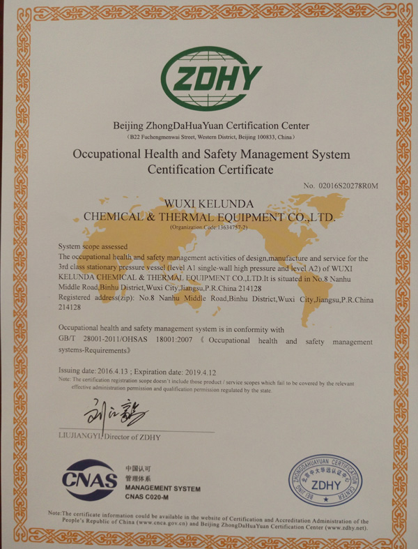 Occupational health management system