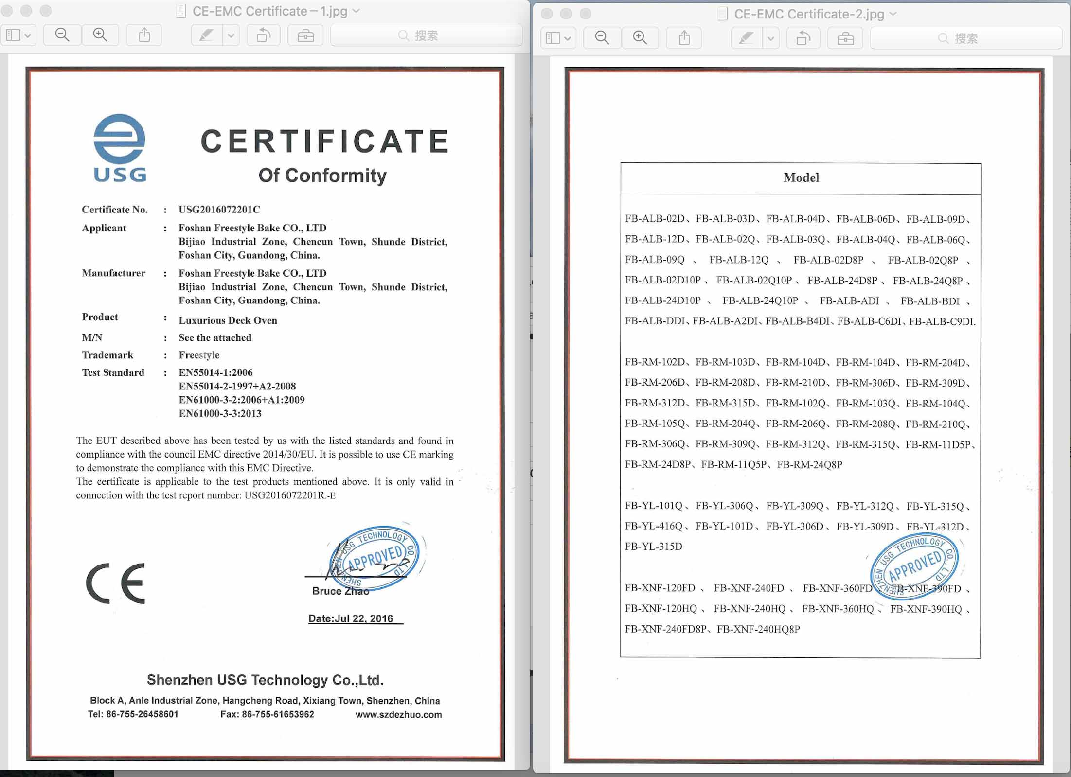 CE Certificate of Luxurious Deck Oven