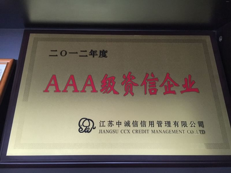 AAA Trustable Company