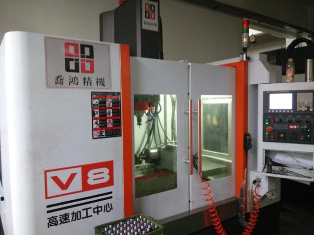 4 Axes CNC Machining Center 1