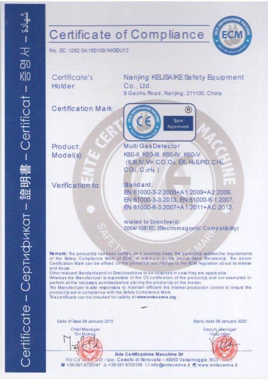 K60-IV (V) portable multi gas detector CE certificate