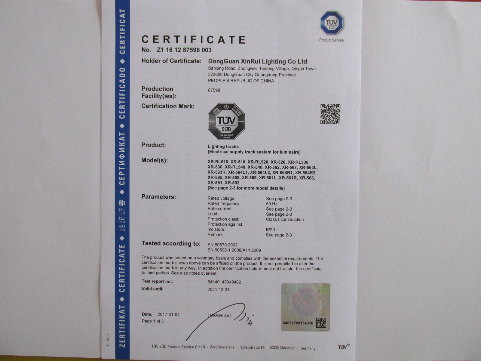 TUV certificate of Lighting Track