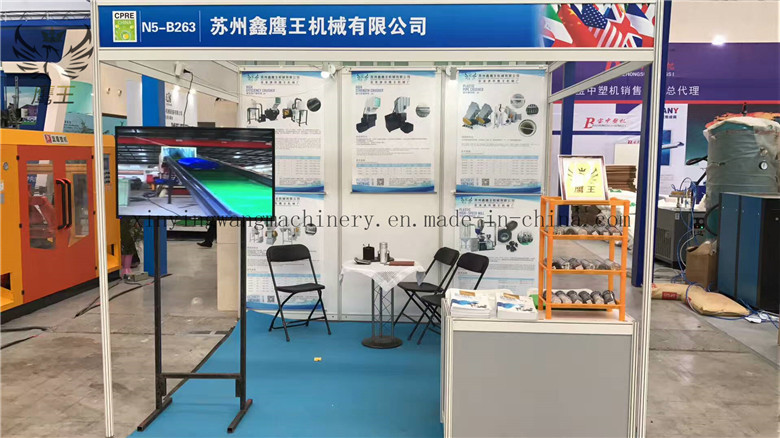 The 13th China (Tianjin) International Equipment&Manufacturing Industry Expo