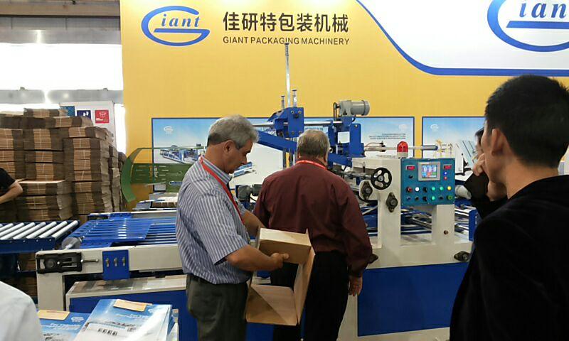 Customer visit2014