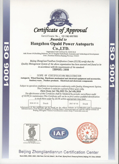 Certificate of ISO9001:2008