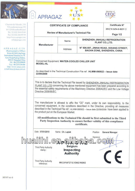 CE certificated (Water Cooled Chiller)