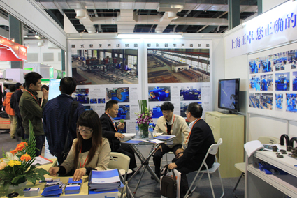 Shanghai World Expo Exhibition & Convention Center, PR China
