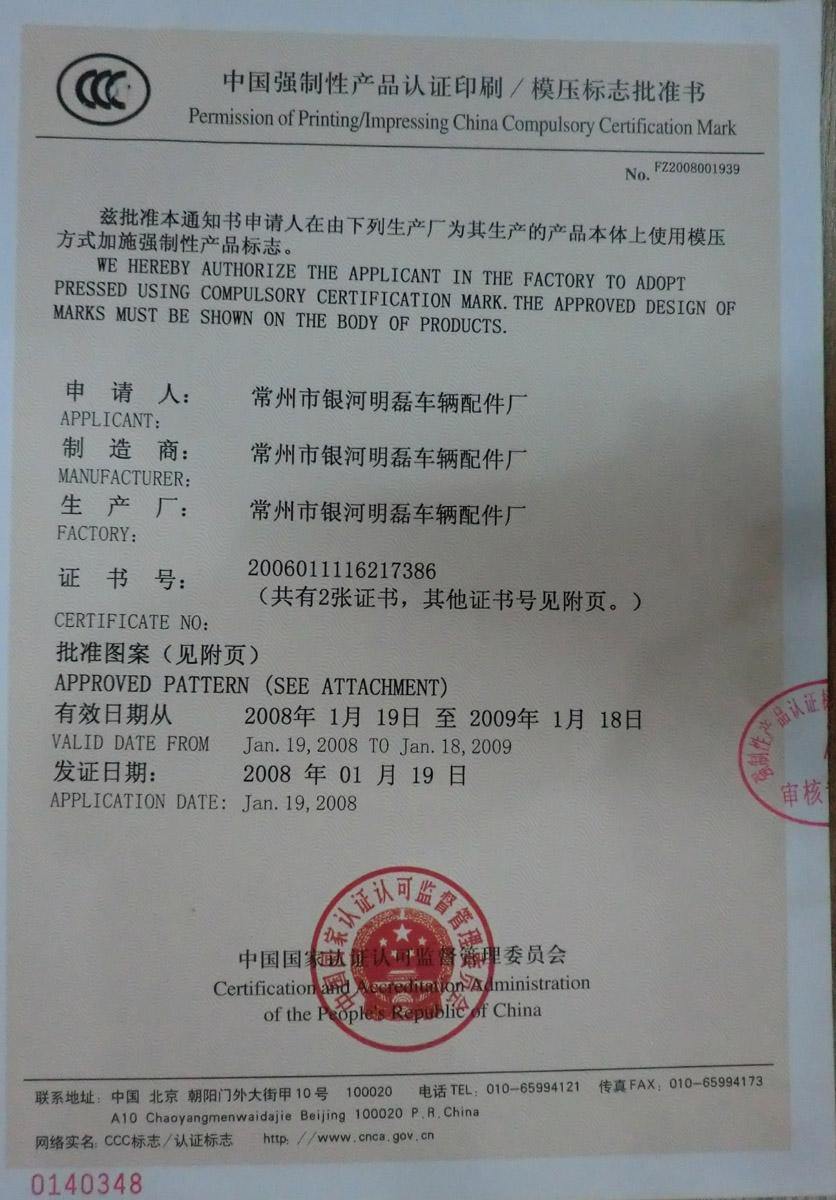 CCC Certificate 939