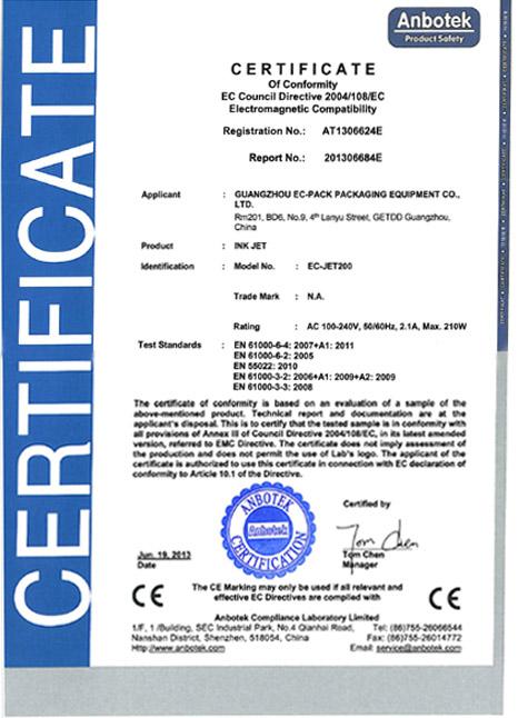 certificate for inkjet printer ECJ-200