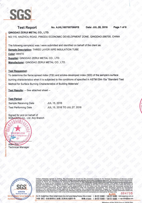 ASTM E84 Certificate-Flame Retardant